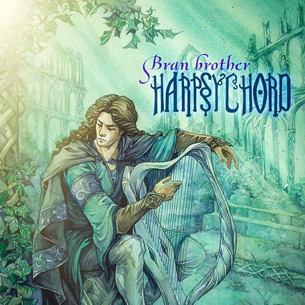 Harpsychord